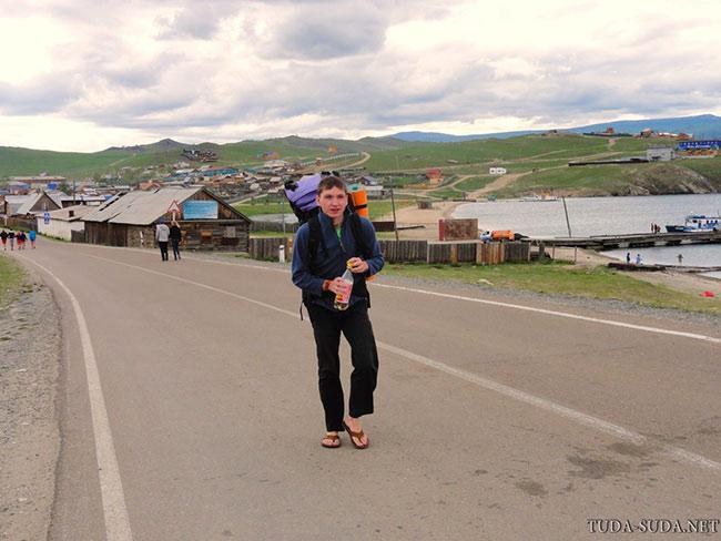 Пешие походы Байкал
