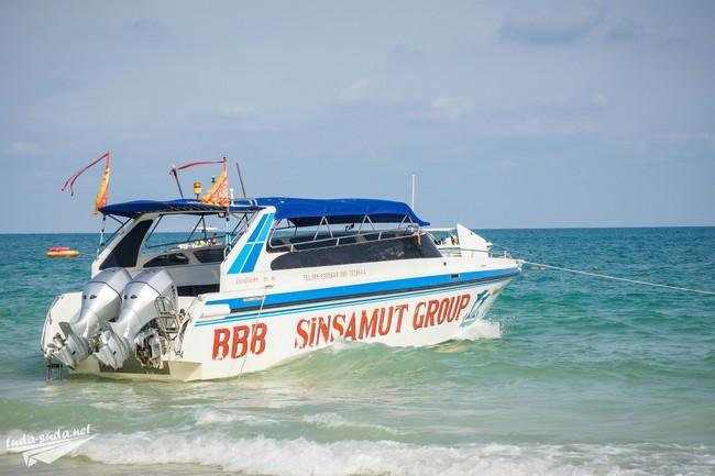 лодка на остров Ко Самет