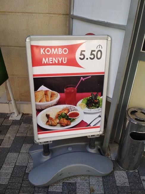 цены на еду в Баку