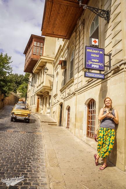 Кафе Черт Побери Баку