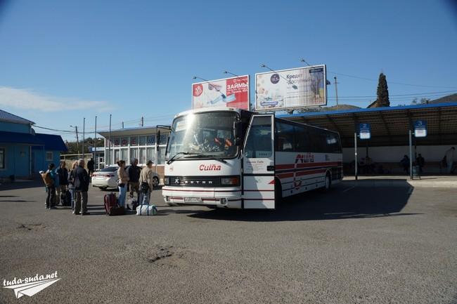 автобусы Крым