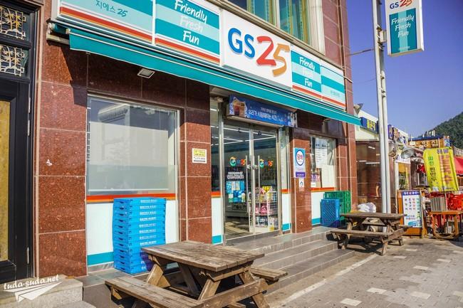 Супермаркет GS25