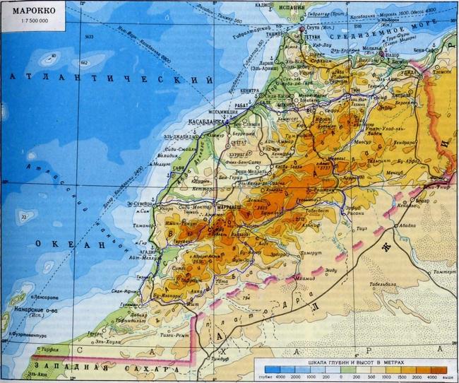 физичесая карта Марокко на русском языке