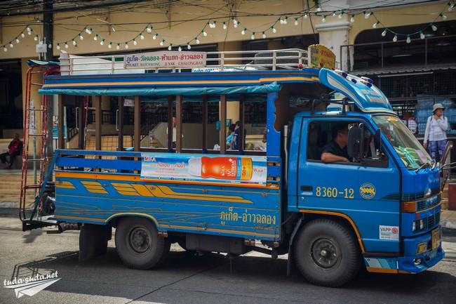Chalong bus Phuket