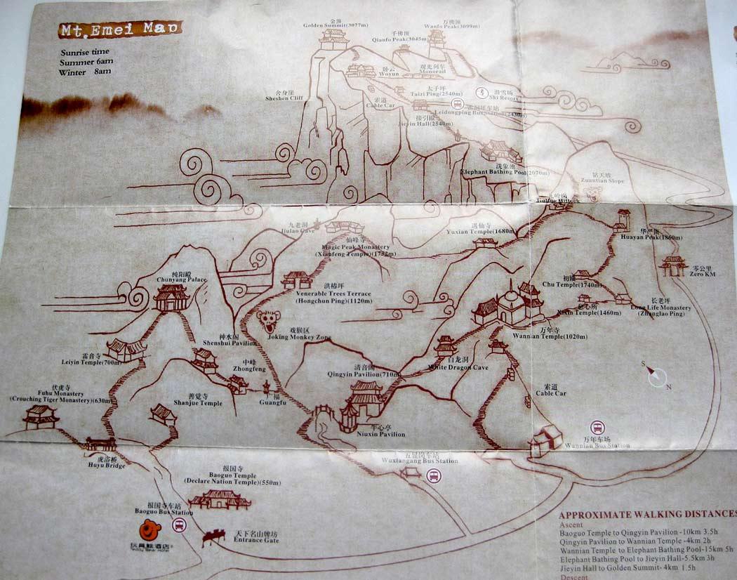 Эмэйшань карта