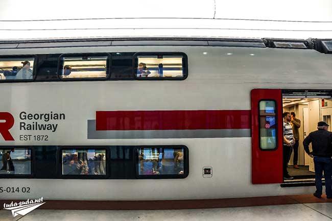 Грузия поезд