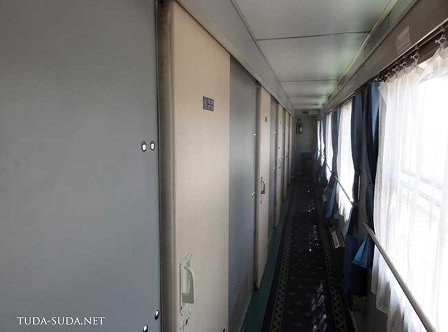Китайская железная дорога