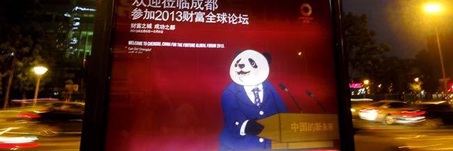 Самостоятельное путешествие в Китай весной 2013 года