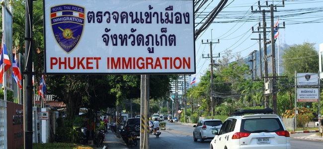 Продление визы в Таиланде на Пхукете