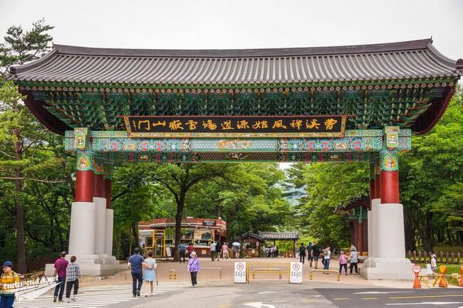 Seoraksan Park Gate
