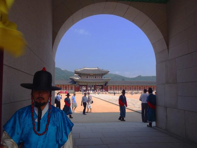 Кенбоккун Сеул
