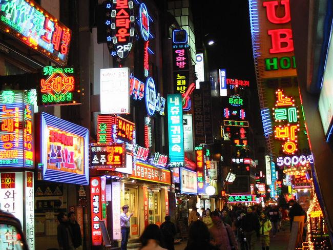 Сеул Корея