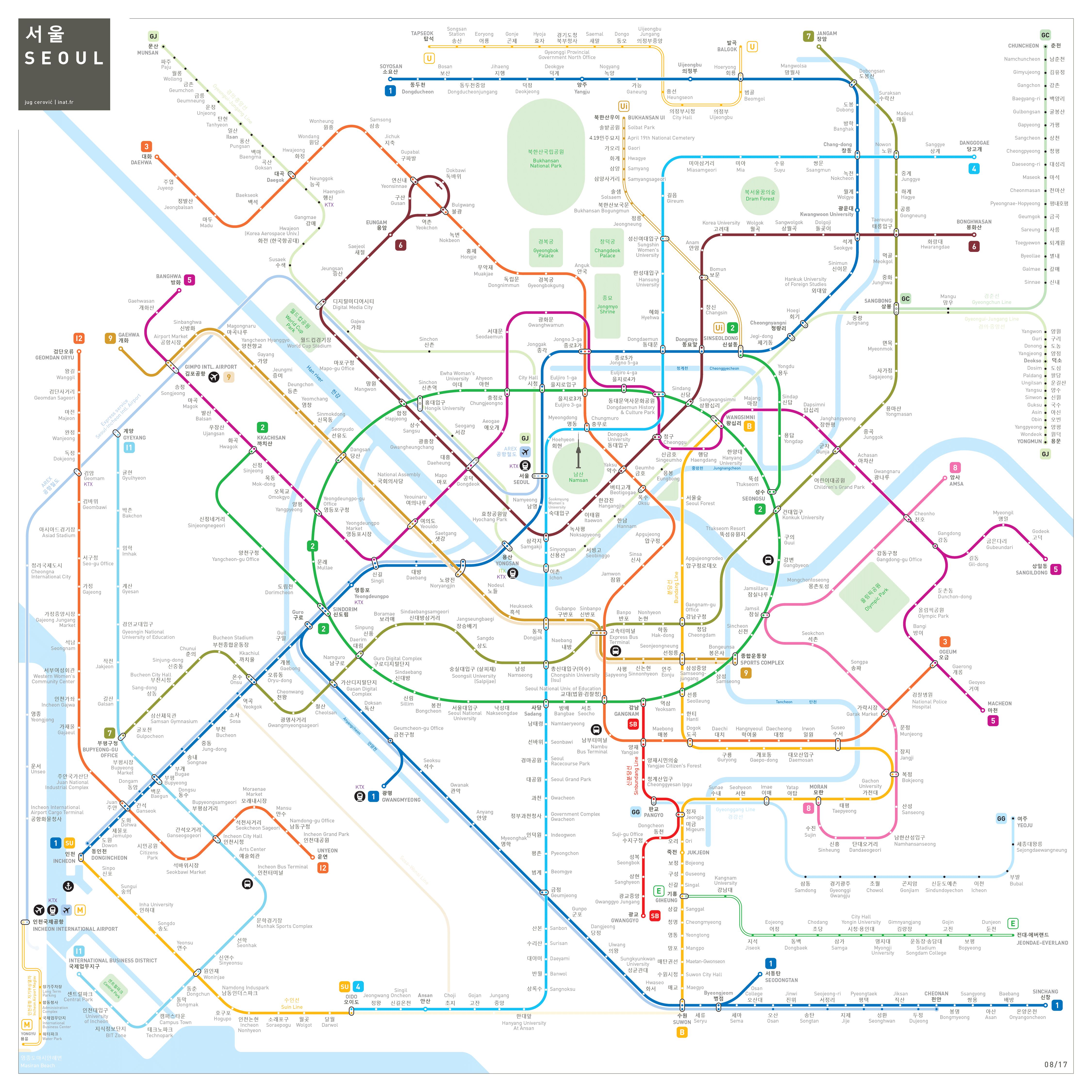Схема метро сеула на русском языке фото 748