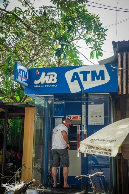 Банкомат MB Bank Вьетнам