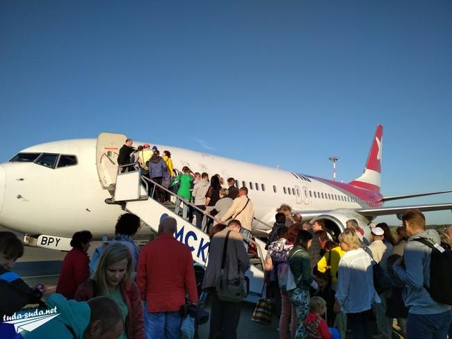 Нордвинд авиакомпания