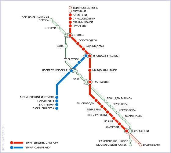 Схема метро еревана на русском языке