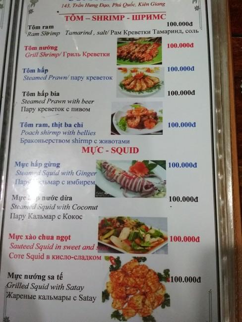 Фукуок цены на еду