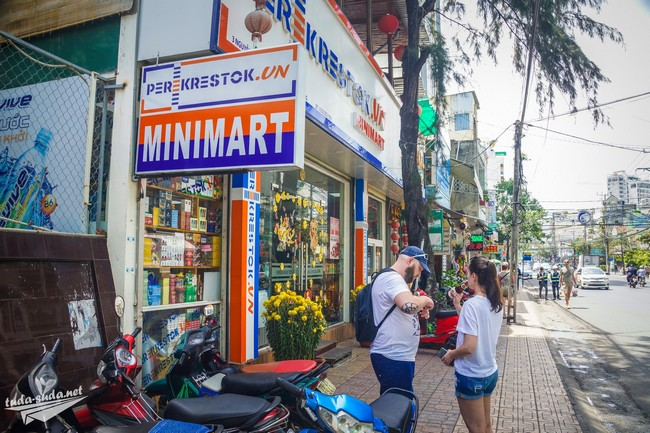 Магазин Перекресток в Нячанге