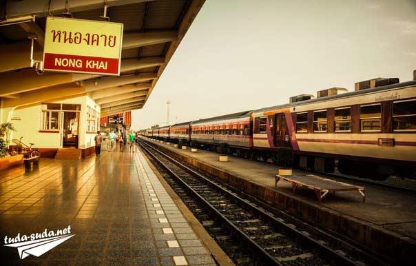 тайская железная дорога