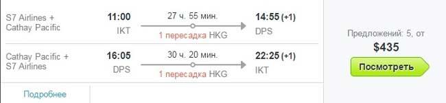 Дешевые Авиабилеты Онлайн в Сеул (Республика Корея) на