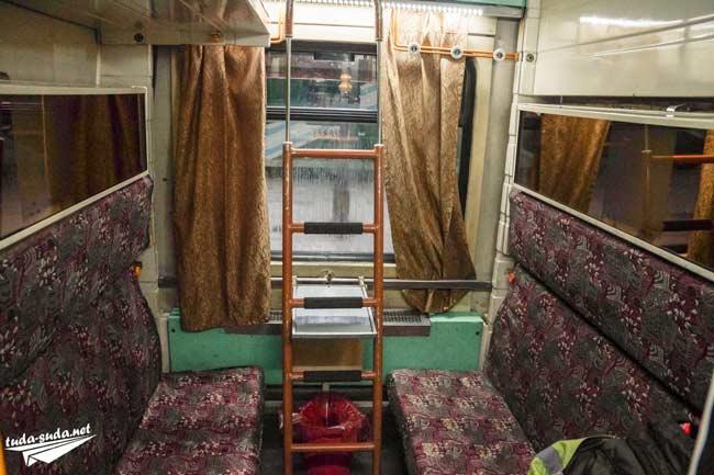 iranian train