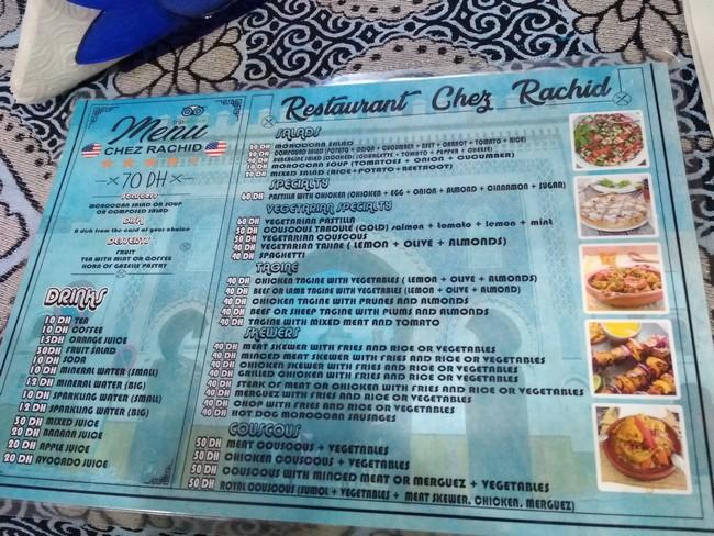 цены в марокко на еду