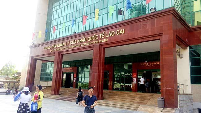 Граница с вьетнамской стороны