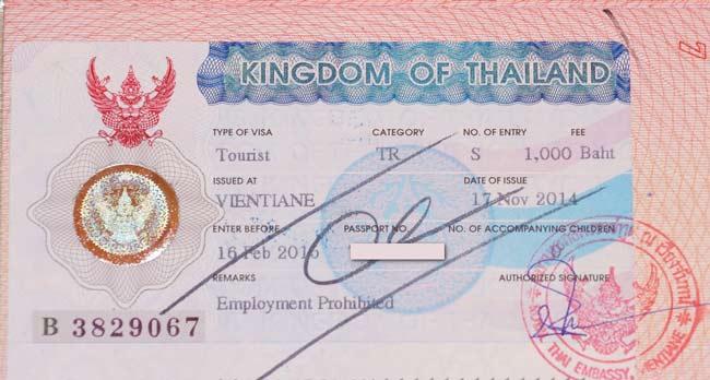 Виза в Таиланд в Лаосе