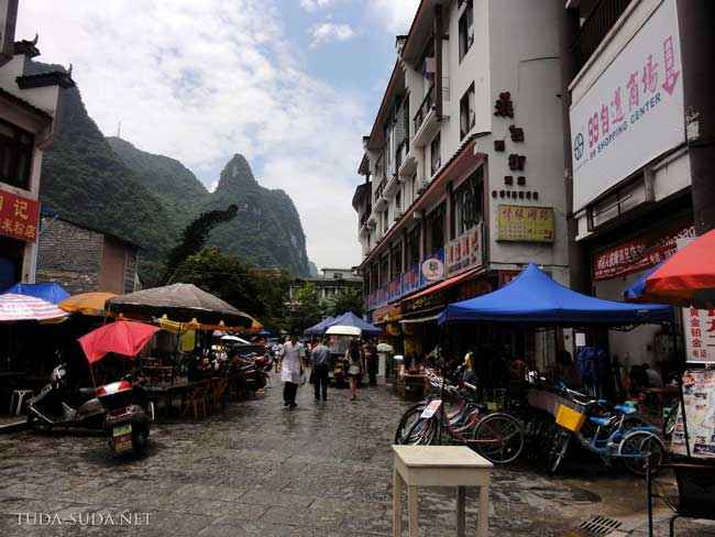 Улица в Яншо, Гуанси