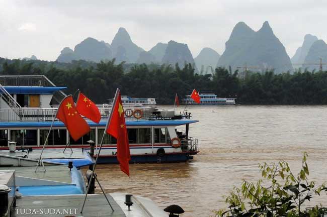Прогулочные катера, Китай