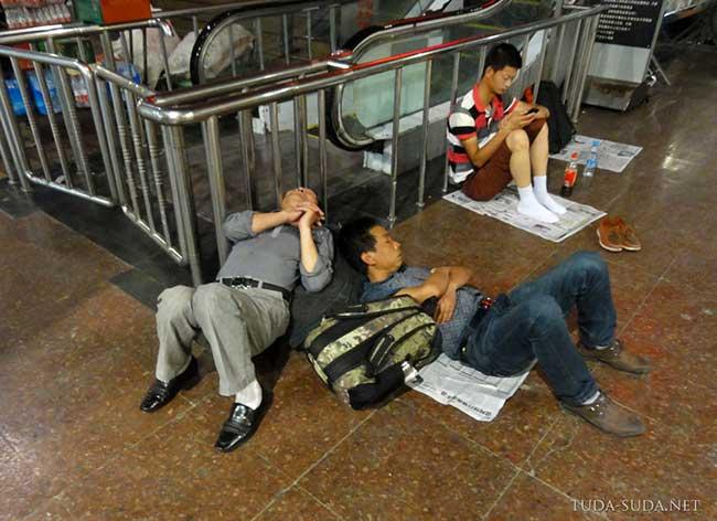 Сиань жд вокзал