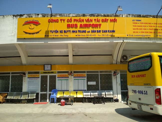 автобус в аэропорт Камрань