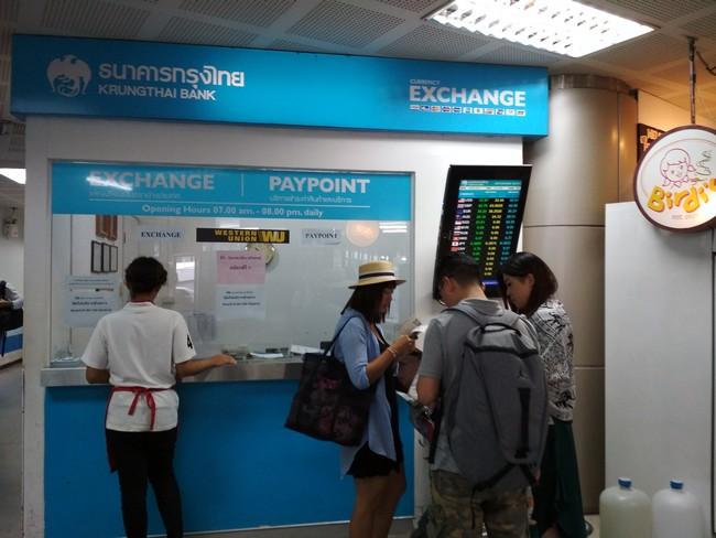 Обмен валюты аэропорт Пхукета