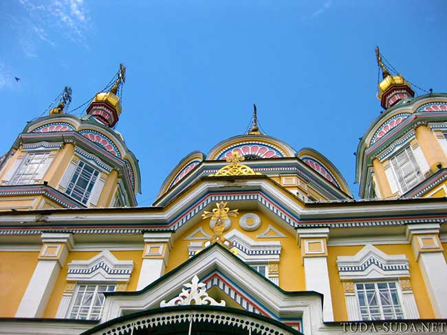 Прогулка по Алматы