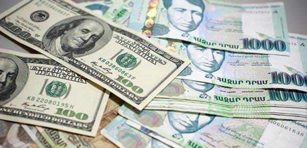 Валюта Армении