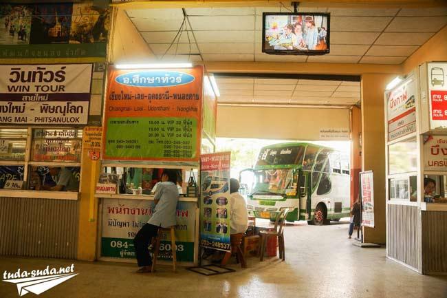 Arcade Bus Terminal