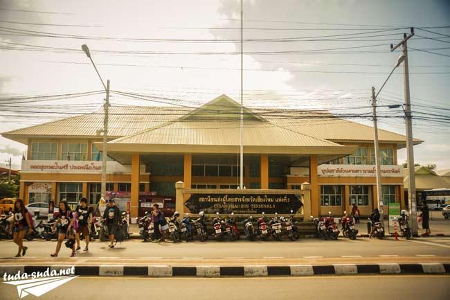 Arcade Bus Terminal Чианг Май