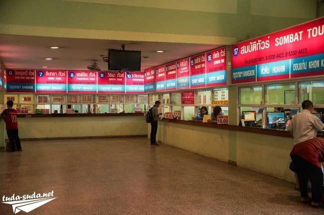 Автовокзал Таиланд