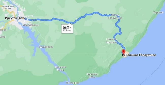 маршрут Иркутск-Большое Голоустное