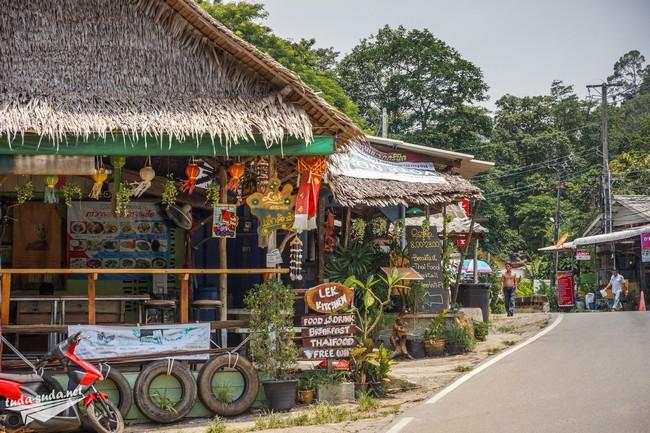 Кафе на пляже Бай Лан