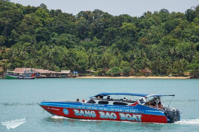 ко чанг лодки