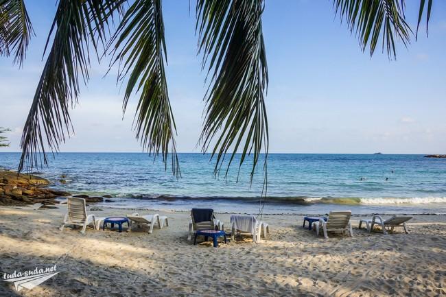 Ao Cho Beach