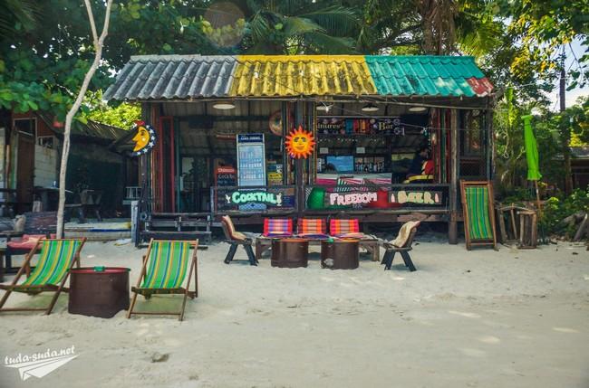 самет кафе на пляже
