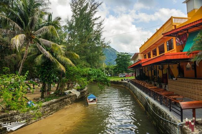 Kamala River Phuket