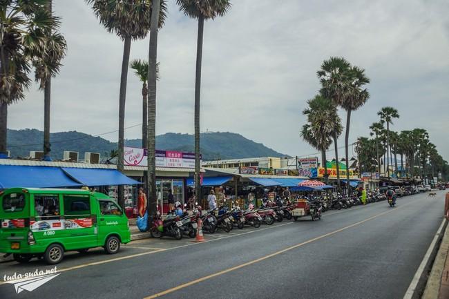 Karon road