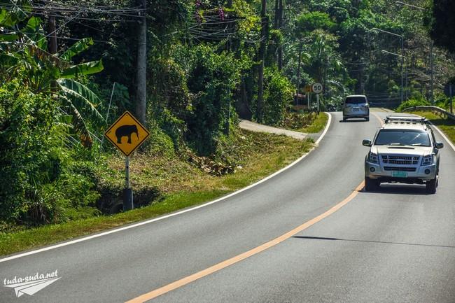 road thailand