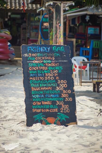 ко самет цены в кафе