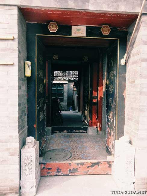 Улочки Пекина