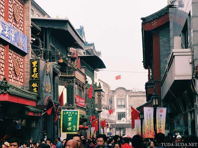 Торговая улица Пекин фото