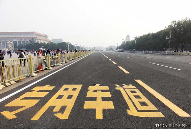 Тяньаньмэнь Пекин